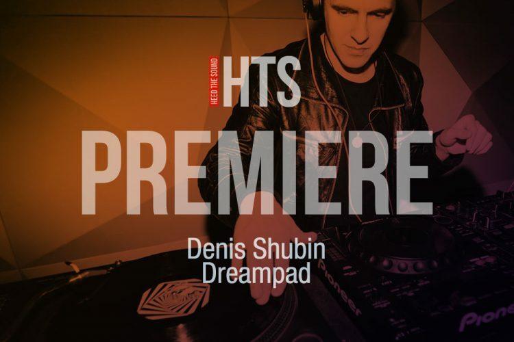Denis Shubin - Dreampad (Amber Muse)